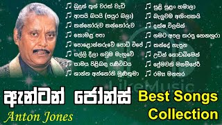 Anton Jones Best Songs Collection   Anton Jones Best Nonstop - LikeMusic lk