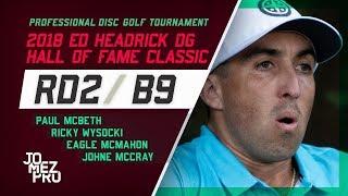 2018 HOFC | R2B9 | McBeth, McCray, McMahon, McWysocki