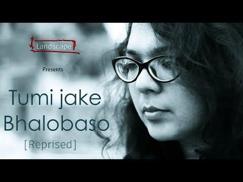 Tumi Jake Bhalobaso   Praktan   Cover By Mrittika   Iman Chakraborty    AnupamRoy