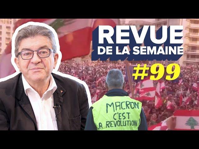#RDLS99 -  Inondations, révolutions citoyennes (Liban, Chili…), Mayotte, 5 décembre