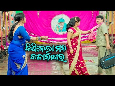 New Jatra Emotional Scene - Hata Bhagya Pua Ku Khyama Karidaba ହତଭାଗ୍ୟ ପୁଅକୁ କ୍ଷମା କରିଦିଅ