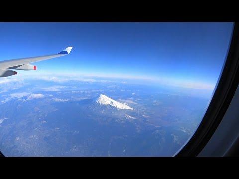 台湾旅行 Taiwan travel 2017 Ⅰ-0 羽田空港~松山機場