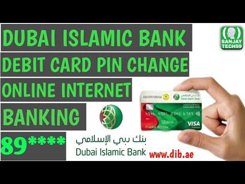 Dubai Islamic Bank Debit Card Pin Change Dib Card Pin Reset Dib Debit Card Pin Change Internet Youtube