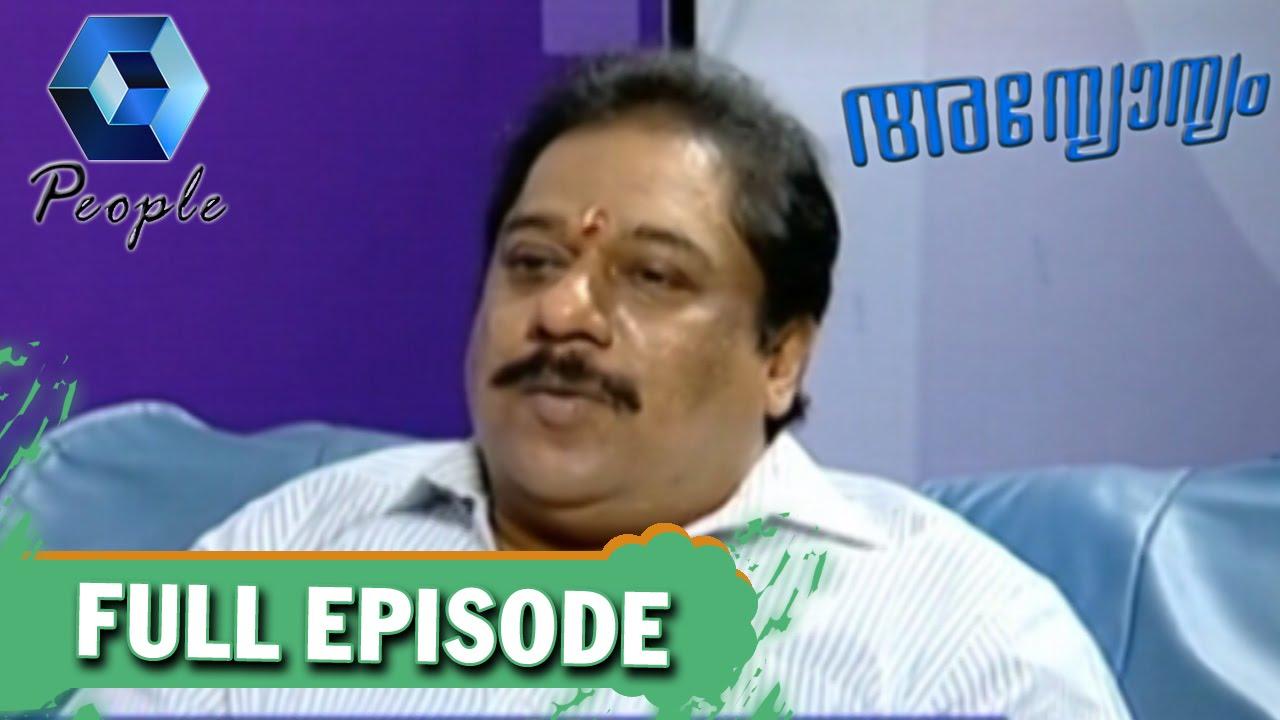 Annyonnyam: Bar Owners President Biju Ramesh | 9th Nov ...