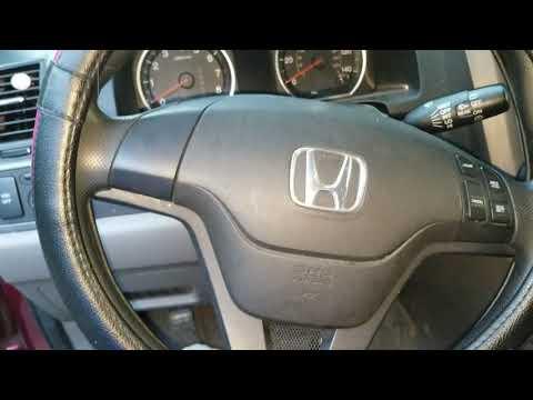 2007 Honda CRV Hood Release Location