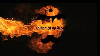 Tamilrockers illaina vera onnu!! | Tamilmv.biz