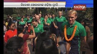 Ireland Hockey team visit SOS Children's Village in Bhubaneswar | Kalinga TV