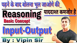 Input Output || Reasoning || By : Vipin Sir