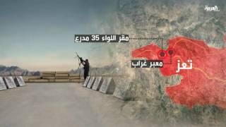 #تعز .. حصار خانق
