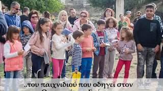 Μυθολογικό Εργαστήρι για Παιδιά