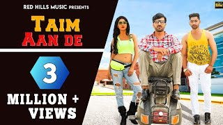 Time Aan De  | Vinu Gaur | VR Bros | New Haryanvi Songs Haryanavi 2020 | Red Hills Music