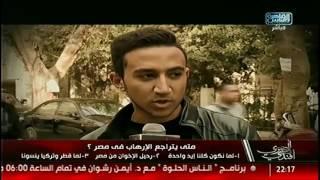 المصرى أفندى | التعليم ودعم التطرف .. إعدام عادل حبارة .. لقاء مع د.كمال حبيب
