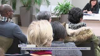 Plaisir : la ville se mobilise pour une maison de santé pluridisciplinaire