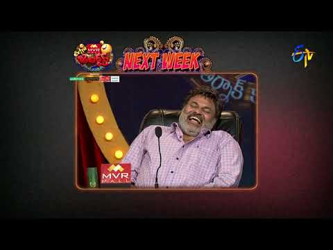 Extra Jabardasth | 8th Septembar 2017 | Latest Promo