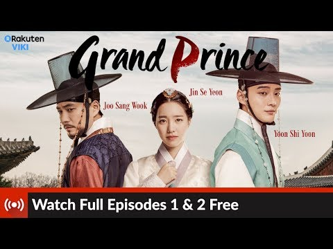 Grand Prince (대군) - Full Episode 1 & 2 [Eng Subs] | Korean D
