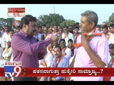Chikodi Constituency Shares Thier Opinion About Ganesh Hukkeri's Work & Expectations Of Next Govt