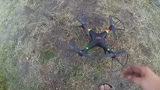 Drone GW180