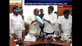 'NTR Jalasiri' Program To Be Implementd To Provide Water For Cultivation