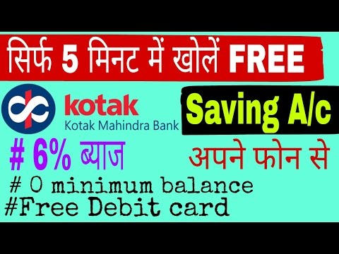 Open KOTAK Mahindra saving A/c Free in 5 minutes with mobile.. Mp3