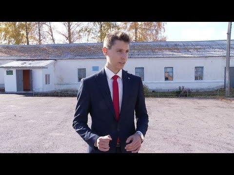 Школьник из Мичуринского района выиграл всероссийский конкурс «Моя страна – моя Россия»