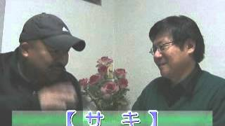ドラマ「サキ」庄野崎謙「和繁」意味深「名字なし」 「テレビ番組を斬る...