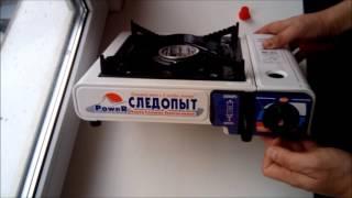 видео Газовые плиты настольные: отзывы