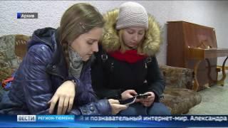 в Тюмени обсуждают, как сделать Интернет безопасным для детей