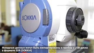 Выполнение засечки в тахеометрах серии SOKKIA CX