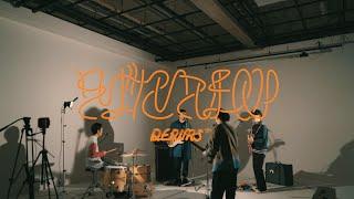 "DENIMS - ""そばにいてほしい"" (Official Music Video)"