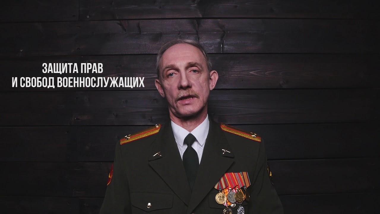 Юрист Савельев Андрей Сергеевич