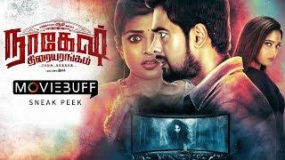 Nagesh Thiraiyarangam - Moviebuff Sneak Peek | Aari, Ashna Zaveri | Mohamad Issack
