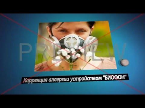 Аллергия на лице - причины и лечение