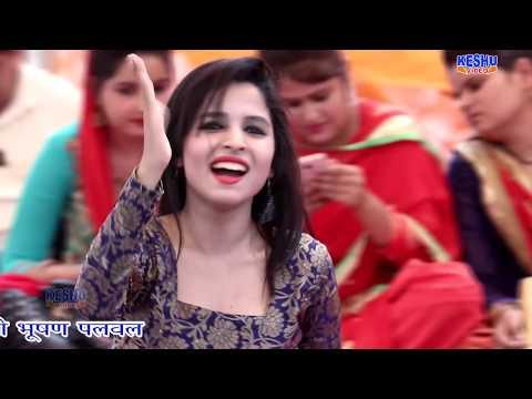 New Dance 2018 #Hey Hello #Muskan Beby Dance #New Haryanvi Dance #Sapna Studio # Keshu Haryanvi