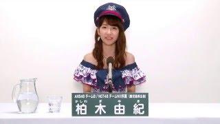 AKB48 チームB / N...