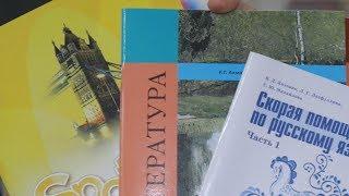 UTV. Есть ли бесплатное образование в России