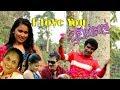 I Love You ටුවින්කල් | කණ පැලෙන්න  හිනා වෙන්න | Sinhala Full Movie