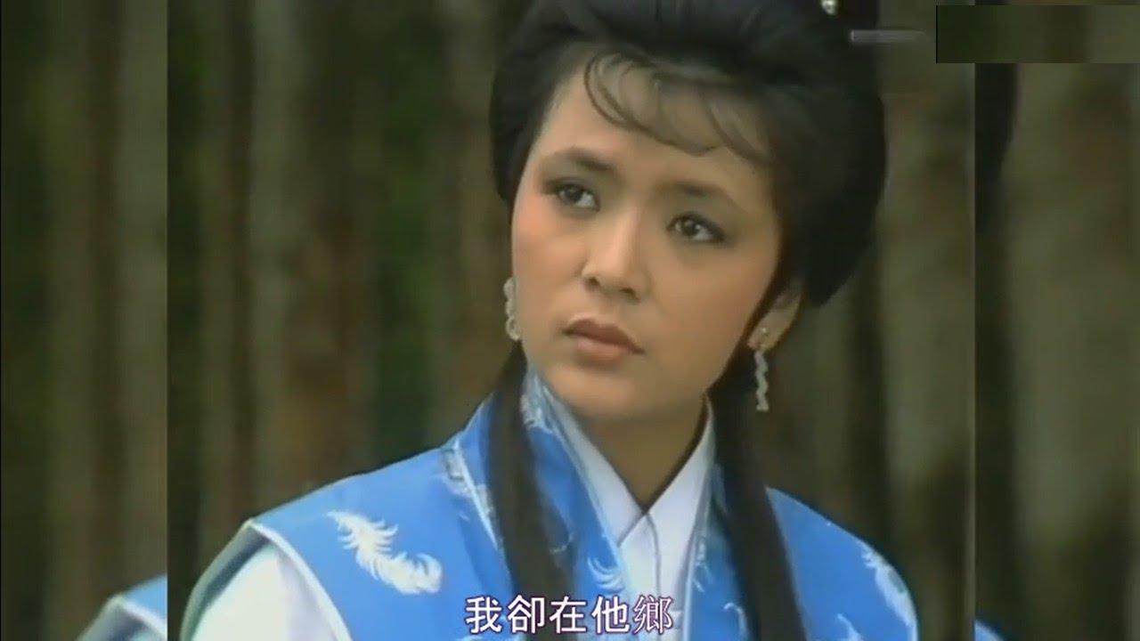 1985年TVB電視劇《楚河漢界》陳玉蓮虞姬唯美拍
