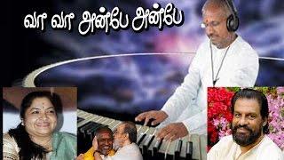 Vaa Vaa Anbe Youtube Tamil Karaoke
