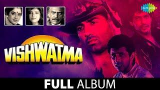 Vishwatma | Full Album Jukebox | Sunny Deol | Divya Bharti