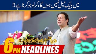 PM Imran Khan Great Reply On Opposition Blackmail | 6pm News Headlines | 28 Oct 2020 | 24 News HD