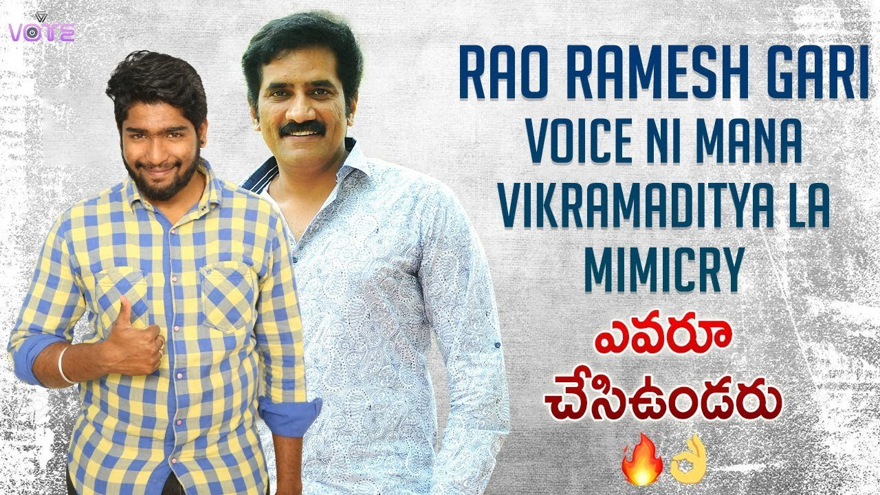 Pawan Kalyan Dialogues In Rao Ramesh Version | Rao Ramesh Dialogues Mimicry | VOTE Entertainments