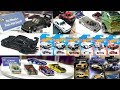 New 2019 Hot Wheels Car Culture, Exclusive Cars And More!