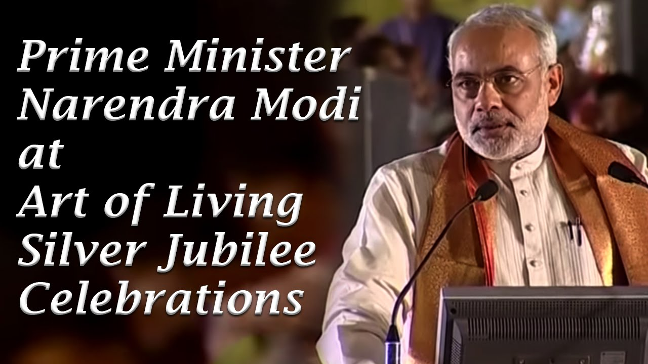 prime minister narendra modi at art of living silver jubilee