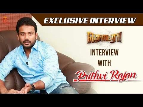 Thodraa Tamil Movie  | Exclusive Interview...