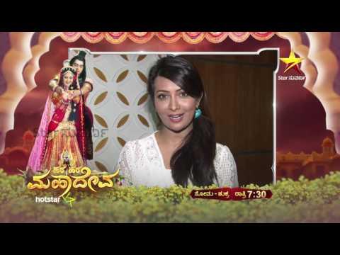 Hara Hara Mahadeva| Mahadeva & Paravthi Marriage | Radhika Pandit