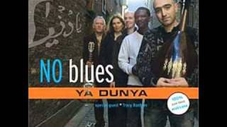 No Blues - Last Train To Haifa
