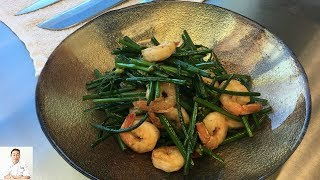 Shrimp and Chives | 5 Minute Dish