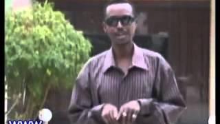 Bishaaro - Shay Mire Dacar