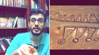 رموز عجيبة في جزيرة العرب تكشفها الأقمار الصناعية !!