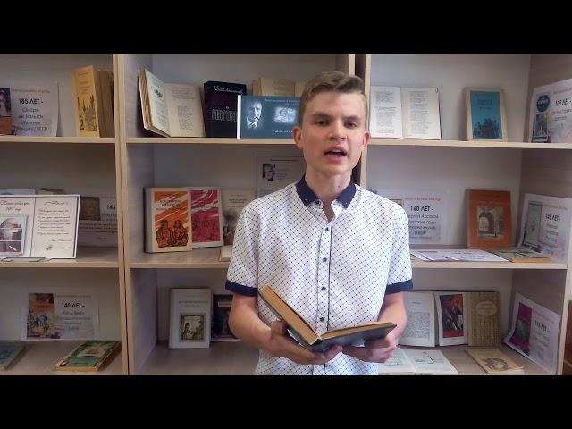Изображение предпросмотра прочтения – ПавелЛамзин читает произведение «Жди меня, и я вернусь...» К.М.Симонова